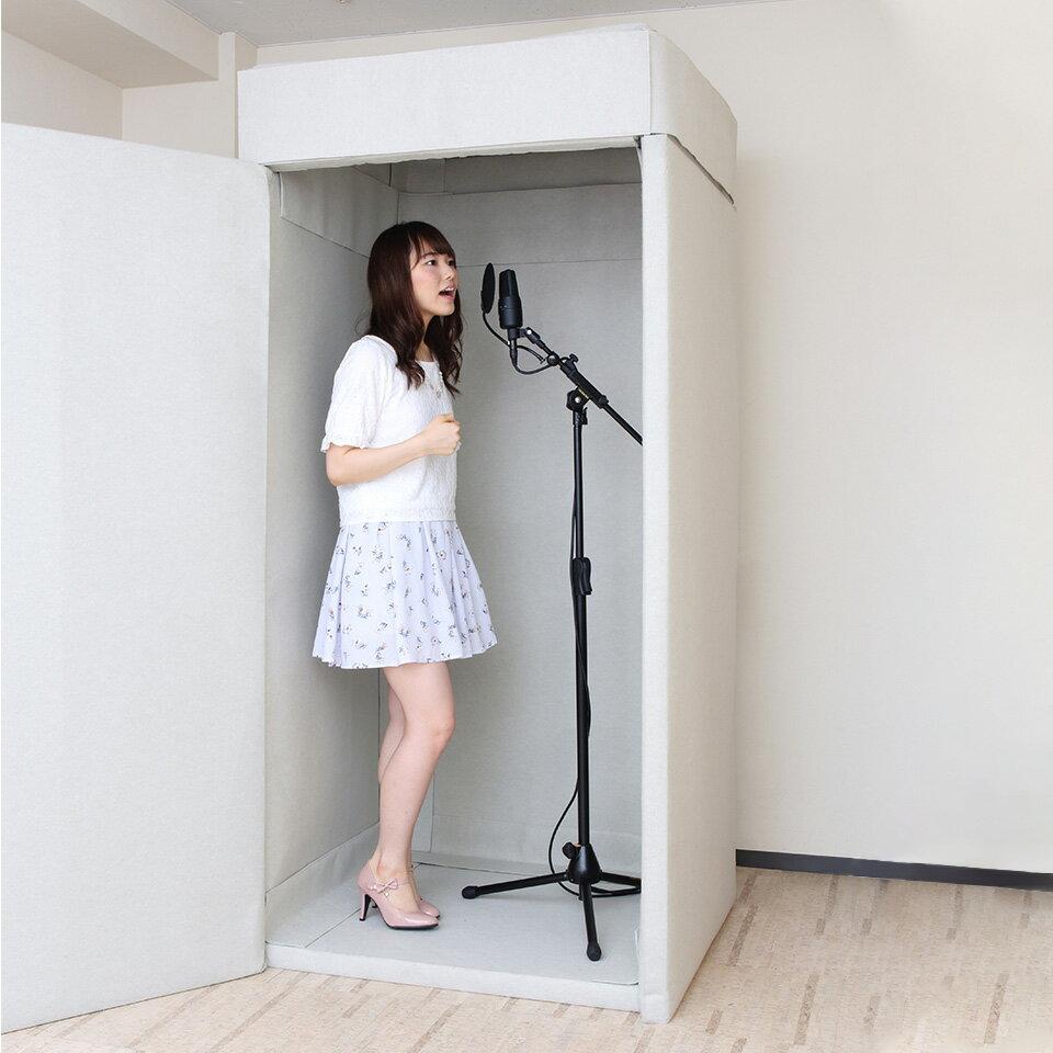 VERY-Q HQP960 Booth Set[簡易防音室セットアイボリー]
