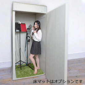 VERY-Q/HQ910 Vocal Booth Set[簡易吸音ヴォーカルブース/アイボリー][受注生産]
