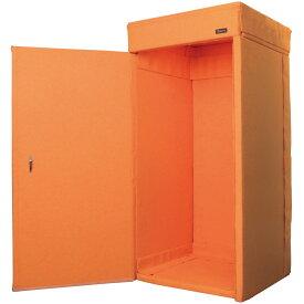VERY-Q TQP960 Booth Set[簡易防音室セット タンジェリン]