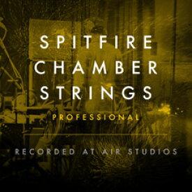 SPITFIRE AUDIO/SPITFIRE CHAMBER STRINGS PROFESSIONAL【オンライン納品】【在庫あり】