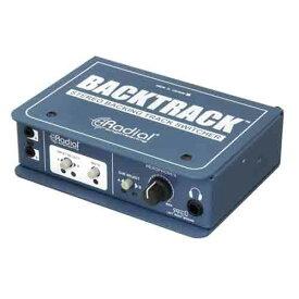 Radial/Backtrack