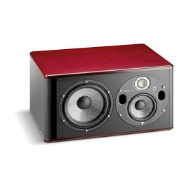 FOCAL Professional/Trio6 Be Red Pair