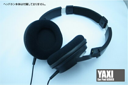 YAXI/イヤーパッドFix80mmベロア/ブラック