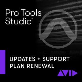 Avid/Pro Tools 1-Year Software Updates + Support Plan RENEWAL【更新版】【オンライン納品】【在庫あり】