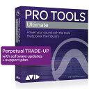 Avid/Pro Tools   Ultimate Perpetual License TRADE-UP from Pro Tools【期間限定特価キャンペーン】【オンライン納…