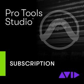 Avid/Pro Tools - Annual Subscription【新規・サブスクリプション】【オンライン納品】