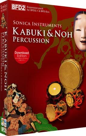 Fxpansion/KABUKI & NOH PERCUSSION 【オンライン納品】【BFD拡張】【在庫あり】