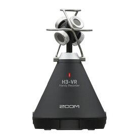 ZOOM/H3-VR【在庫あり】