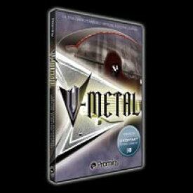 Prominy/V-METAL【オンライン納品】【〜1/31 期間限定特価キャンペーン】【在庫あり】
