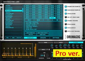 WaveMachine Labs/Drumagog 5 Pro dramagog