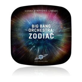 Vienna Symphonic Library/BIG BANG ORCHESTRA: ZODIAC【オンライン納品】