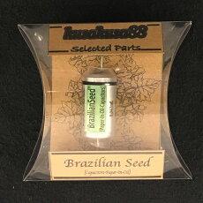 KusaKusa88/PaperInOilCap/BrazilianSeed0.047μF400V【コンデンサー】