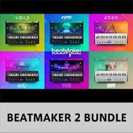 UJAM/BEATMAKER 2 BUNDLE【オンライン納品】