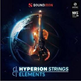 SOUNDIRON/HYPERION STRINGS ELEMENTS【オンライン納品】