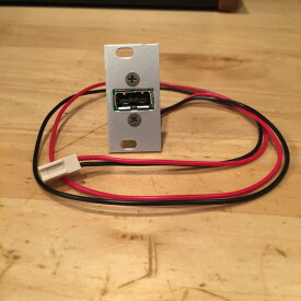 Intellijel/USB Power 1U【在庫あり】
