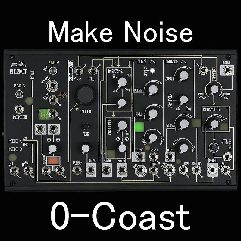 Make Noise/0-Coast【入荷待ち】