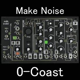 Make Noise/0-Coast【お取り寄せ商品】【次回入荷時期未定】