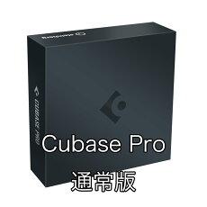 Steinberg/CUBASEPRO/R【12月9日発売予定/ご予約受付中】