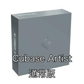 Steinberg/CUBASE ARTIST 10.5/R