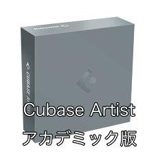 Steinberg/CUBASEART/E【12月9日発売予定/ご予約受付中】