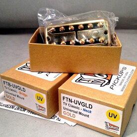 TV JONES/TV CLASSIC Gold (Set) Universal Mount【グレッチ】【ピックアップ】【新品特価】【在庫あり】