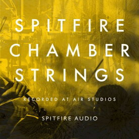 SPITFIRE AUDIO/SPITFIRE CHAMBER STRINGS【オンライン納品】【在庫あり】