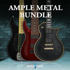 AMPLE SOUND/AMPLE METAL BUNDLE【〜9/27 期間限定特価キャンペーン】【オンライン納品】【在庫あり】