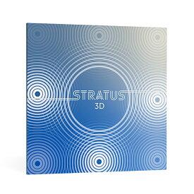 EXPONENTIAL AUDIO/Stratus 3D【オンライン納品】