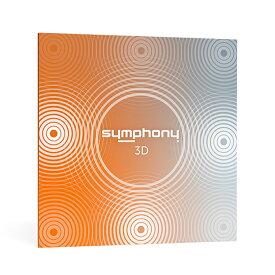 EXPONENTIAL AUDIO/Symphony 3D【オンライン納品】