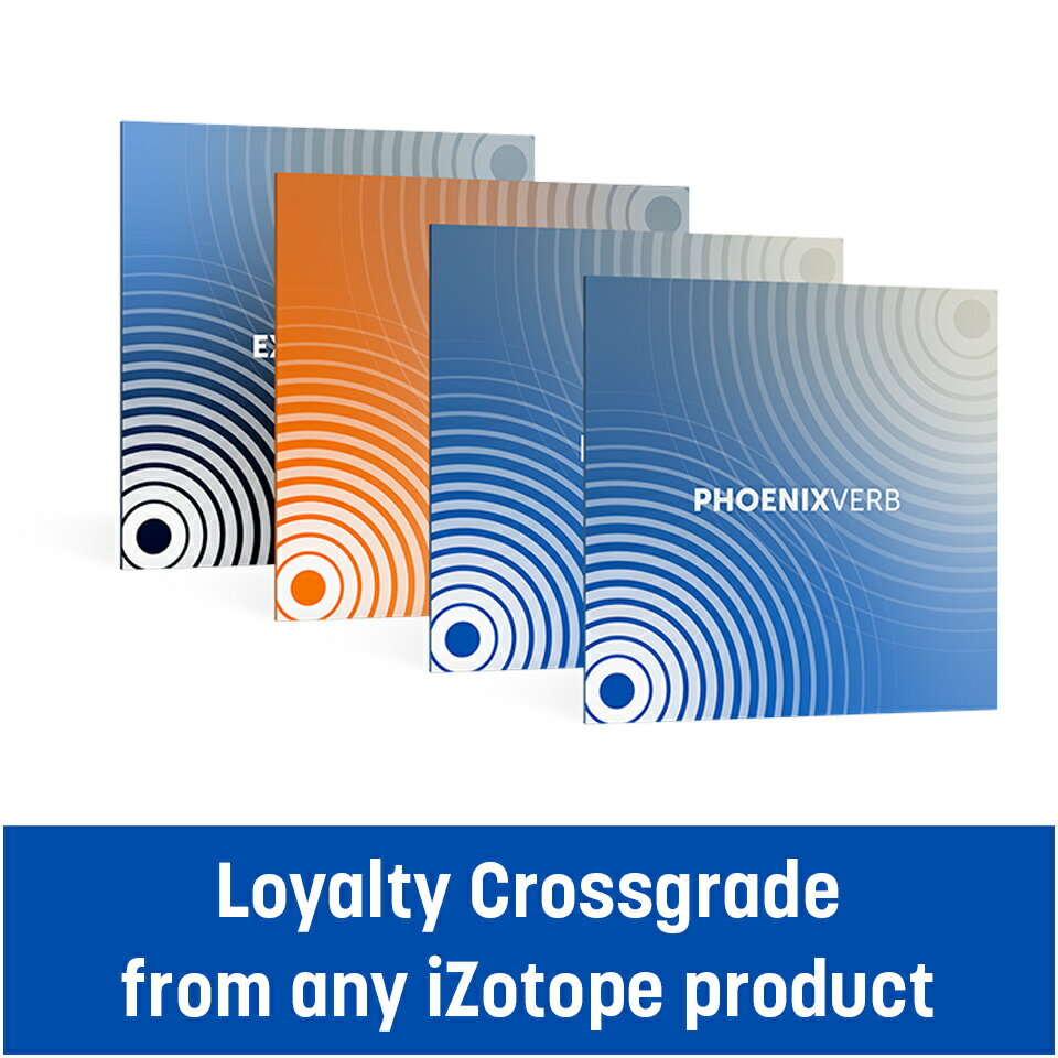 EXPONENTIAL AUDIO/Stereo Reverb Bundle - Loyalty crossgrade from any iZotope product【数量限定特価キャンペーン】【オンライン納品】【在庫あり】