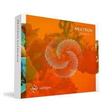 iZotope/Neutron3Elements【期間限定特価キャンペーン】【オンライン納品】
