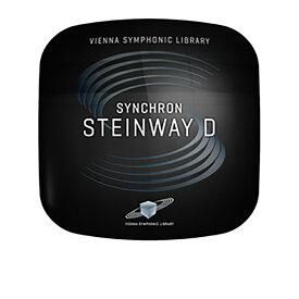 Vienna Symphonic Library/SYNCHRON CONCERT D-274