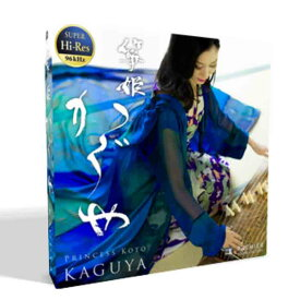 PREMIER SOUND FACTORY/箏姫かぐや【オンライン納品】