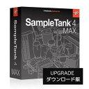 IK Multimedia/SampleTank 4 MAX クロスグレード 【ダウンロード版】【オンライン納品】【〜11/3 期間限定特価キャン…