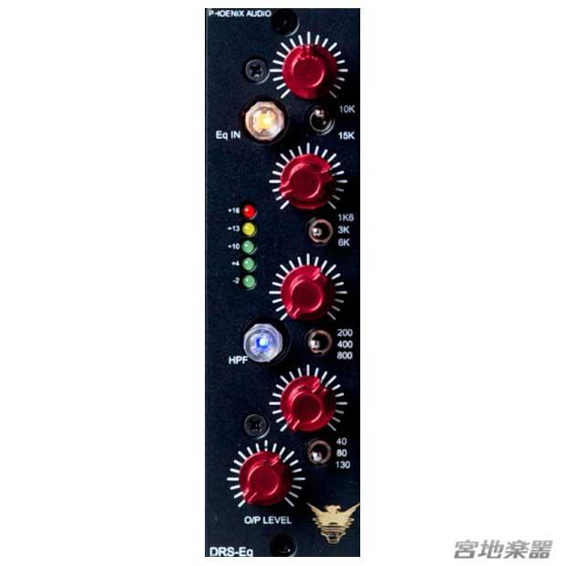 Phoenix Audio/DRS-EQ-500【在庫あり】