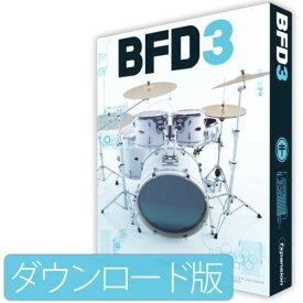 FXPansion/BFD3 Download【〜9/27 期間限定特価キャンペーン】【オンライン納品】【在庫あり】