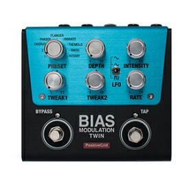 Positive Grid/BIAS Modulation Twin