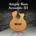 AMPLE SOUND/AMPLE BASS ACOUSTIC III【オンライン納品】【在庫あり】