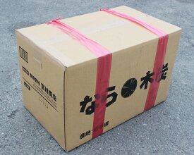 なら長炭 楢(なら)1級 15kg(箱詰)