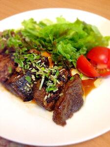 お取り寄せグルメ鉄分豊富煮物揚げ物用 大間産天然本マグロ 「 血合い肉 1500g 」