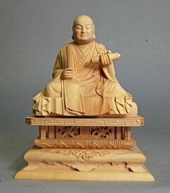 日蓮聖人坐像 つげ材 木地仕上げ身丈2.5寸総高17cm 巾13.5cm 奥行9cm