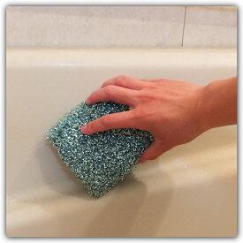 【送料無料】「抗菌ルースター バス・シンク用スポンジ」アルミ微粒子 抗菌作用 クリーナー 風呂 キッチン 掃除 中性洗剤専用タワシ 漂白剤・クレンザー不要
