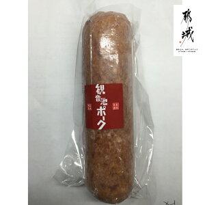 観音池ポークスモークソーセージ300g【ばあちゃん本舗株式会社】