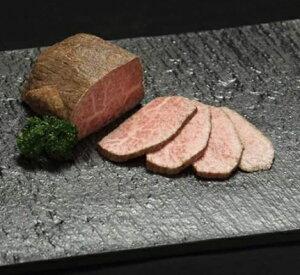 【送料無料】宮崎牛ローストビーフ(200G 専用ソース付き)宮崎県産牛肉【株式会社 野上食品】