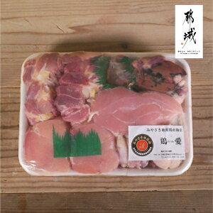 【送料無料】みやざき地頭鶏1羽セット【合資会社ケイアイコーポレーション】
