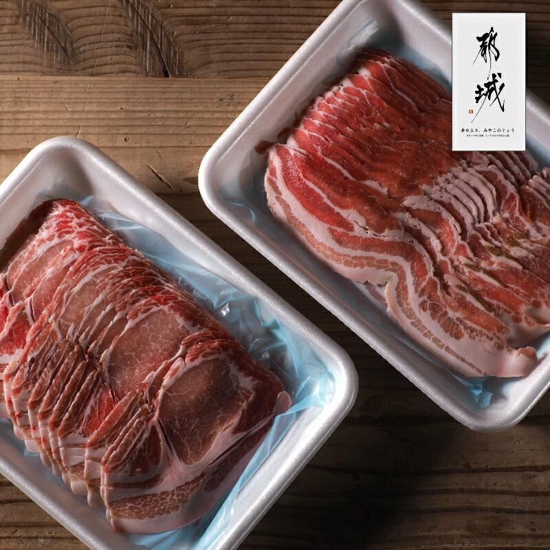 【送料無料】きなこ豚しゃぶしゃぶ1kgセットロース500g×バラ500gセット宮崎県産きなこ豚100%