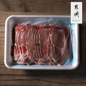 宮崎ブランドきなこ豚ロース(500g)しゃぶしゃぶ用ローススライス宮崎県都城の牧場で大豆きな粉を主原料に育てられた安全・安心のブランド豚「きなこ豚」の特徴は、やわらかさと上品な甘