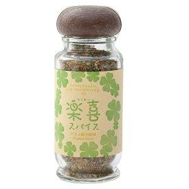 楽喜スパイス 瓶入り70g 粉末福島精肉店18種のスパイスが素材に料理に、コク、深みを与えます。