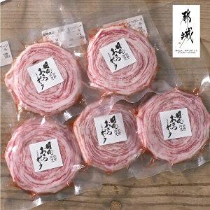 【送料無料】おさつポークのロールステーキ100g×5個宮崎県産豚肉【株式会社 栗山ノーサン】