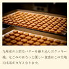 When put it in the mouth, as well as material of the original Japanese-style shortbread 菓心 relief (selectable three kinds) Prime Minister Prize receiving a prize, Jolo っと mouth coming loose get out; a feeling. Sum cookie of the gentle taste